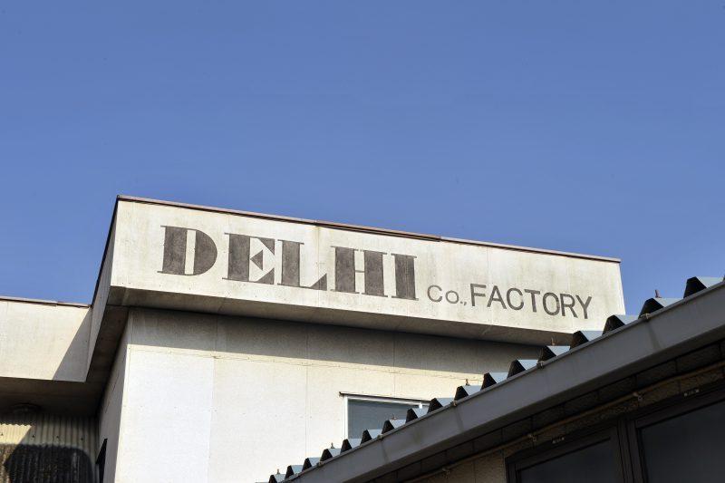 工場製品の話