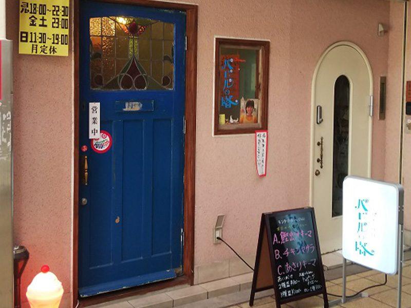 大阪のカレー専門店『スパイスサロン バビルの塔』に行ってきました