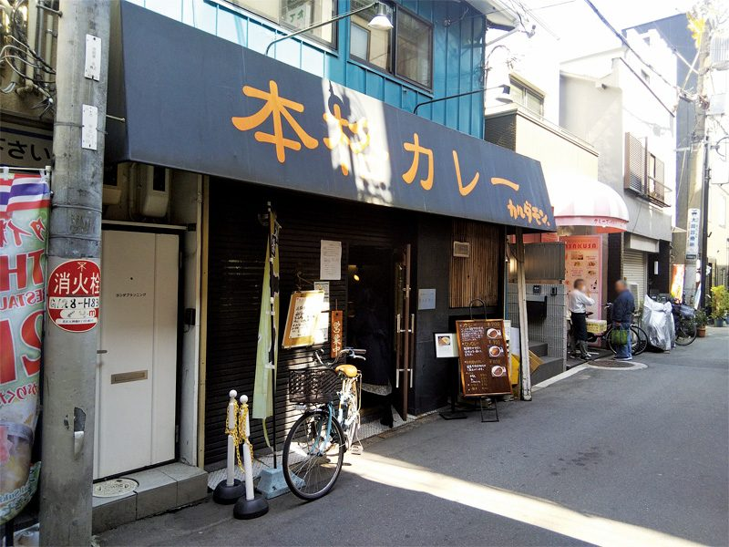 大阪カレー専門店『カルダモン』レポート