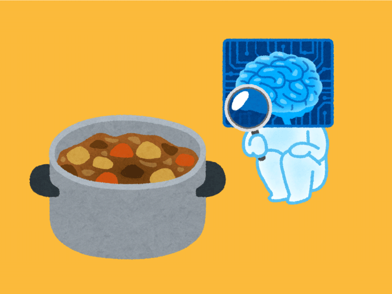 カレーと人工知能