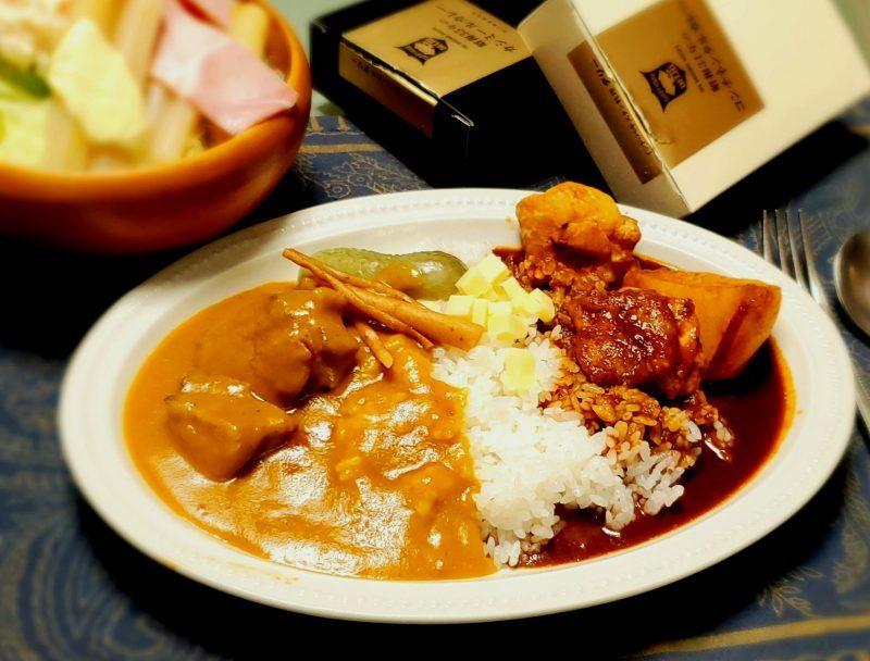 昭和35年のカシミール、また食べました