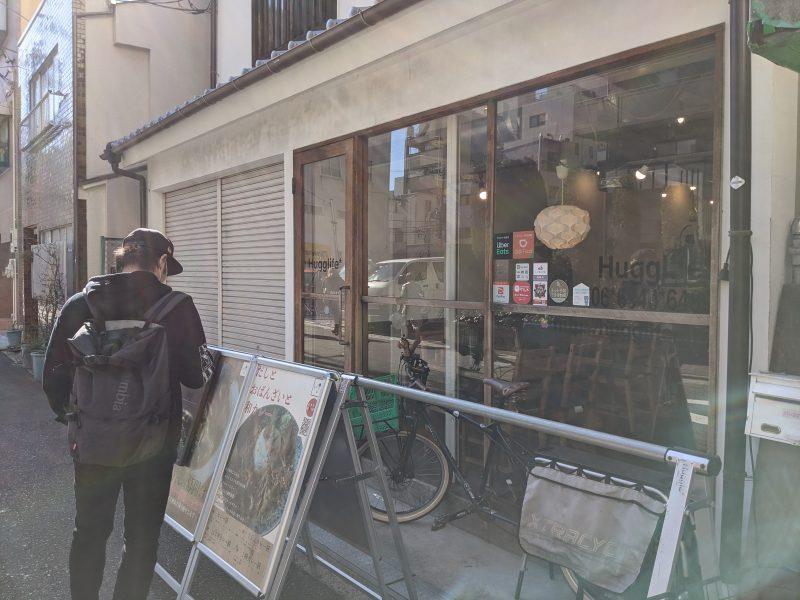 大阪カレー専門店めぐり『はぐ寧』