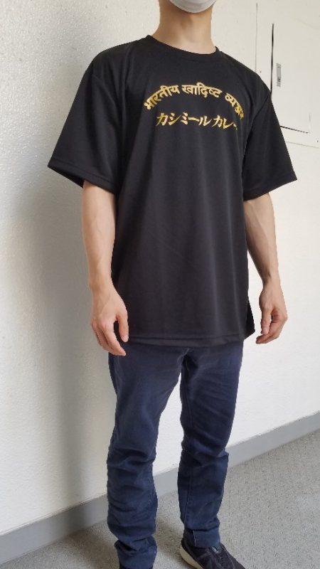 カシミールTシャツ出来ました!