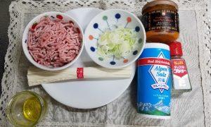 ペリペリ素麺。